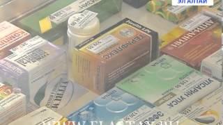 Лекарства выписывают по-новому(, 2013-07-02T02:35:08.000Z)