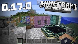 БЕСПЛАТНО СКАЧАТЬ 0.17.0 MCPE | Вышла новая версия Minecraft PE скачать бесплатно без регистрации