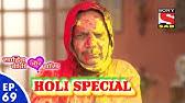 Sahib Biwi Aur Boss - साहिब बीवी और बॉस - Episode 69 - 25th March, 2016