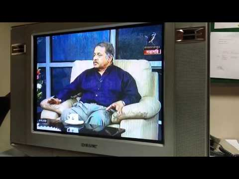 Interview of Rafiqul Hoque (Nantu) on রাঙা সকাল