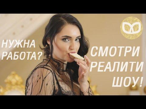 Вакансии компании НСК - работа в Москве