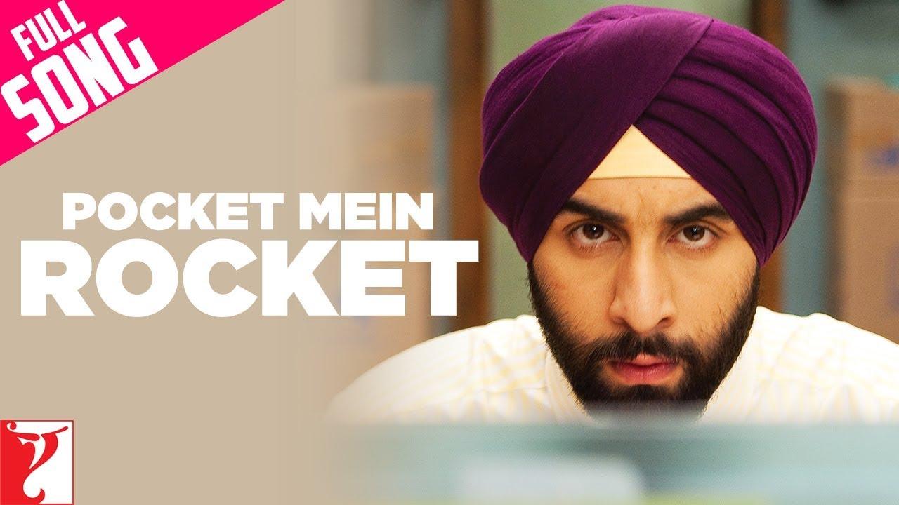 Download Pocket Mein Rocket Song   Rocket Singh   Ranbir Kapoor   Benny Dayal   Salim-Sulaiman, Jaideep Sahni