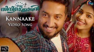 Oru Cinemaakkaran   Kannaake Song Video   Vineeth Sreenivasan, Rajisha Vijayan   Bijibal   Official