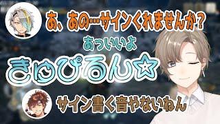 【MH:RISE】売れっ子アイドルかなかな【にじさんじ切り抜き/叶・歌衣メイカ・乾伸一郎】