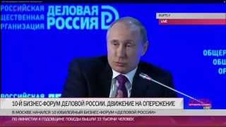 ПУТИН рассказал, как надо вести бизнес в России (Видеоурок от президента)