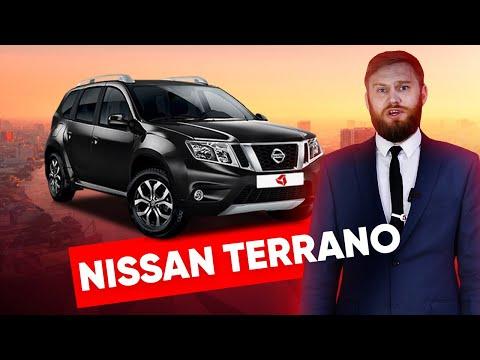 Обзор Ниссан Террано - лучше Дастера или нет?