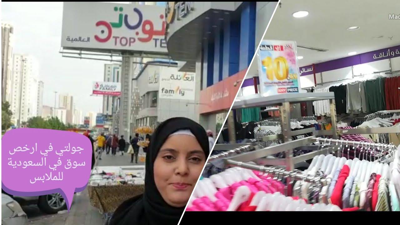 الحلوى مصدر جندي صور ملابس شتويه في سوق العزيزيه مكه Natural Soap Directory Org