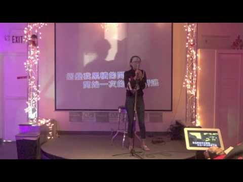 2017 ASU歌手大赛(直接晋级决赛)