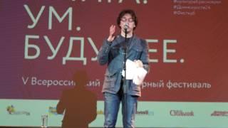 """Дмитрий Воденников - """"Первый снег"""" (Красноярск, Дом Кино, 26.04.2017)"""