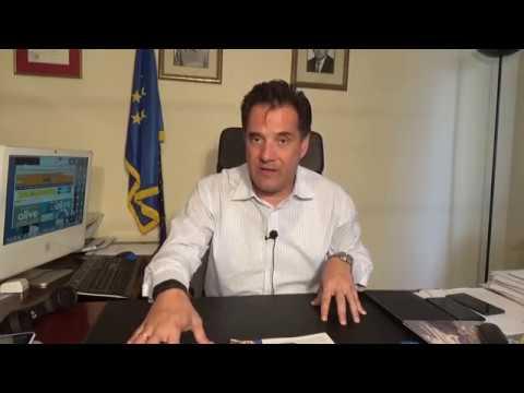 """Άδωνις Γεωργιάδης: """"Βαρουφάκης με ένα «Ν»"""" 17/07/2017"""