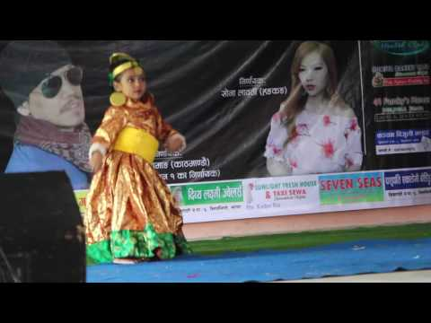 2016 Dance competition in Nepal