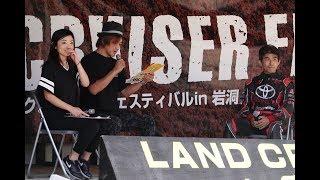 第2回ランドクルーザーフェスティバルin岩洞で行われた塙郁夫選手による...