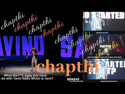 #ChapathiSong #ChapathiSongTroll | CHAPATHI SONG TROLL | ARAVIND SA | PARODY SONG OF LUNGI DANCE