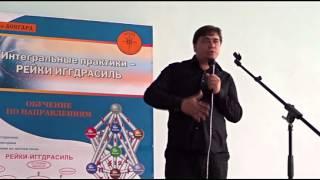 Рейки-Иггдрасиль: уровни развития в системе