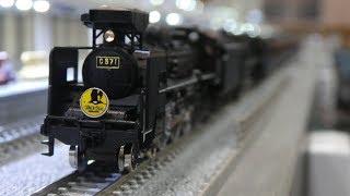 鉄道模型(Nゲージ):ポポンデッタ アリオ橋本 vol.12:C57重連+35系4000番台 SL「やまぐち」