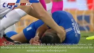 Από Εθνική Ελλάδας... Εθνική Ντροπή!