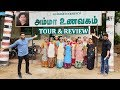 அம்மா உணவகம் Tour & Review at Amma Unavagam injambakkam ECR chennai Mp3