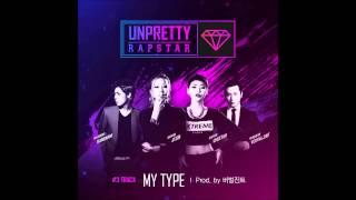 [언프리티 랩스타 Track 3] 제시, 치타, 강남 (Jessi, Cheetah, KangNam) - My Type (Prod. by 버벌진트)