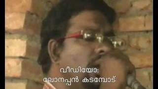 kannada (kavi mukhathu ninnu)kattakada murukan-part-2.wmv