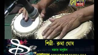 sonar bangla channel|singer ruma ghosh February 27 2016