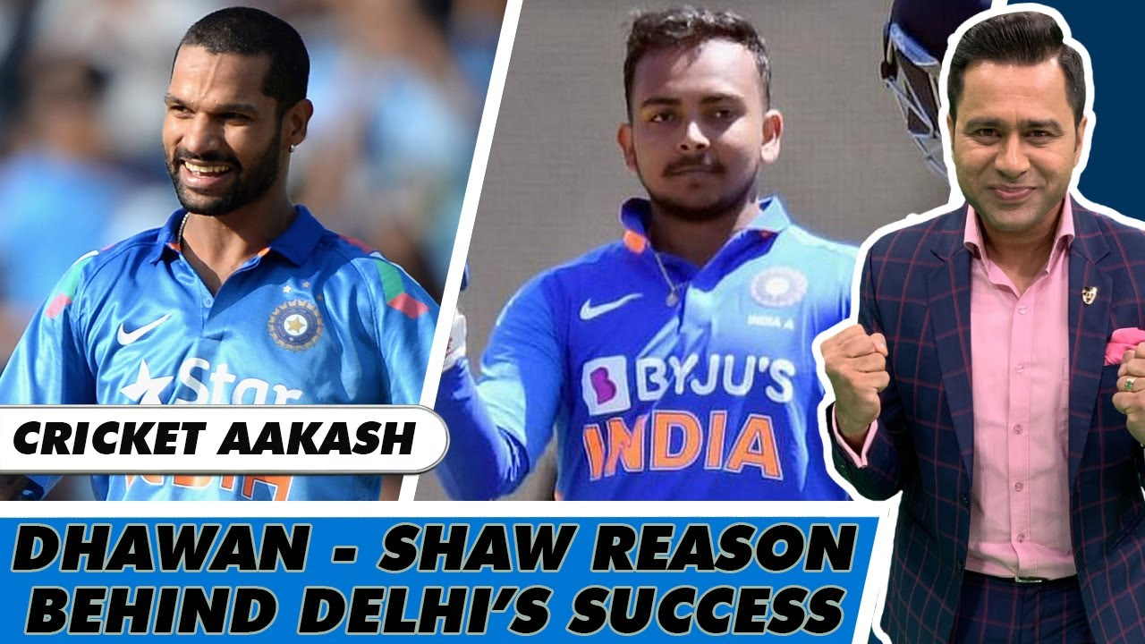 DHAWAN - SHAW Pulled DELHI to the TOP | Delhi 2021 Team REVIEW | Cricket AAKASH