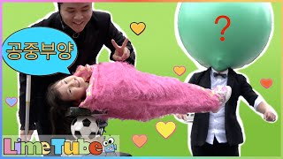 라임 공중부양 하다! 어린이 마술쇼 비발디파크 메이온어호스 1편 | LimeTube & Toy 라임튜브 뽀로로 장난감