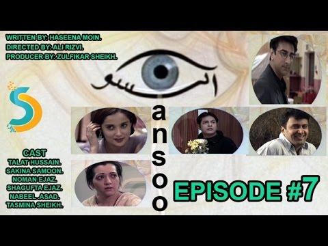 Zulfiqar Sheikh, Ali Rizvi Ft. Talat Hussain - Aansoo Drama Serial   Episode # 7