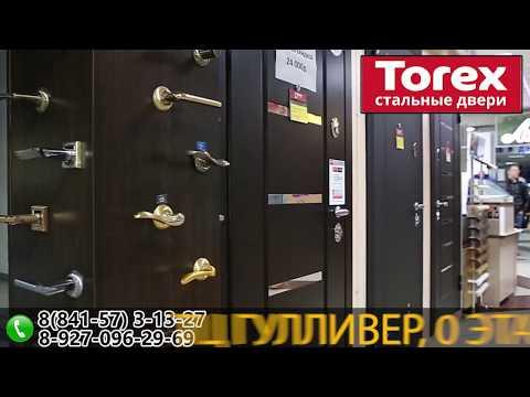 Фирменный салон дверей Torex (Кузнецк)