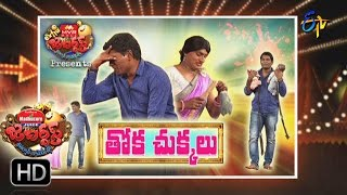 Extra Jabardasth | 25th November 2016 | Full Episode | ETV Telugu
