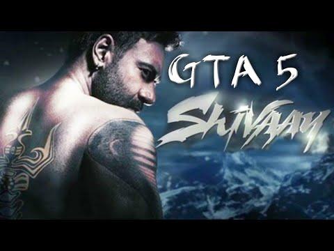 Shivaay GTA 5