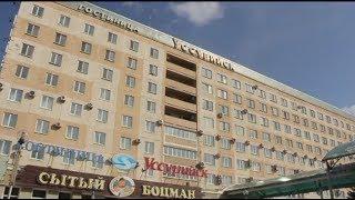 """Гостиница """"Уссуорийск"""" получила статус трехзвёздочной"""