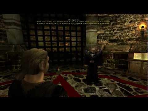 Прохождение игры Готика 2, часть 1 - Пробуждение