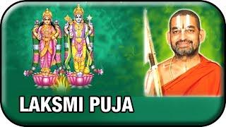 Sri Yagam | Laksmi Puja | Swamiji Pravachan | Vahana Seva | Sri Chinna Jeeyar Swamiji