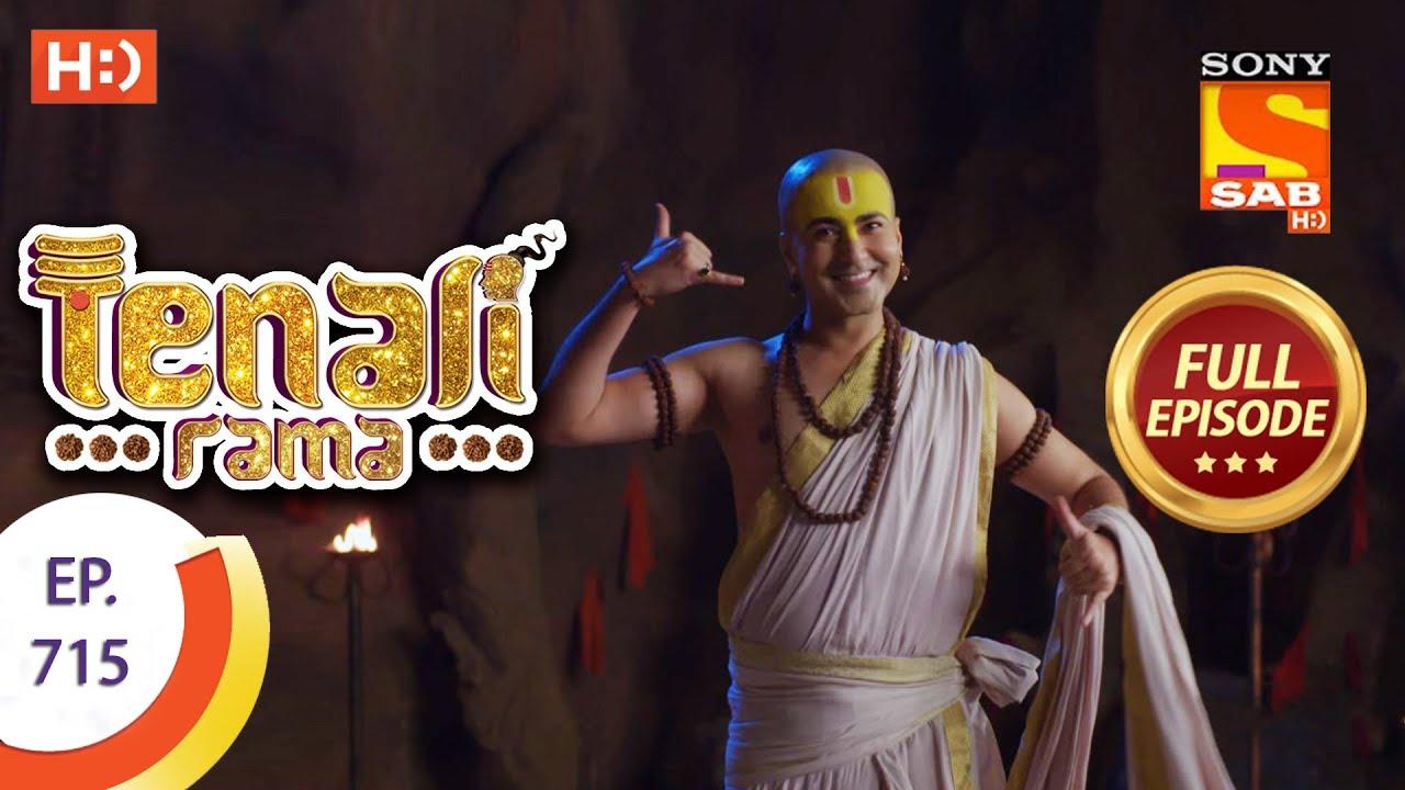 Download Tenali Rama - Ep 715- Full Episode - 13th July 2020