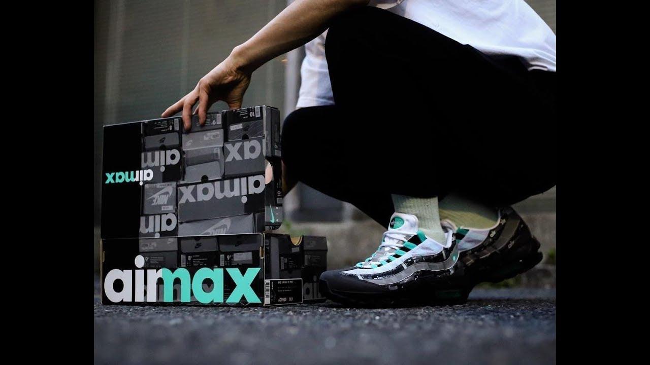 airmax95 jade