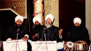 Bhai Shamsher Singh Zakhmi & Mohanpal Singh - Koi Nao Na Jaane Mera