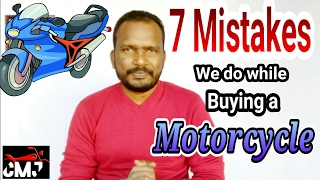 Do You want to buy a Motorcycle? Don