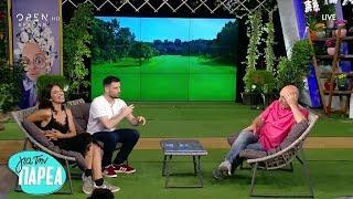 Το ζευγάρι της «Μουρμούρας» Μαρία Χάνου και Σπύρος Χατζηαγγελάκης Για Την Παρέα 27/6/2019 | OPEN TV