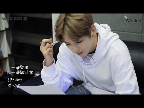 Wanna•One X IVYclub official song《IVY with u》(中字 2 vers.) + IVYclub Photoshoot + 花絮 Behind the scene