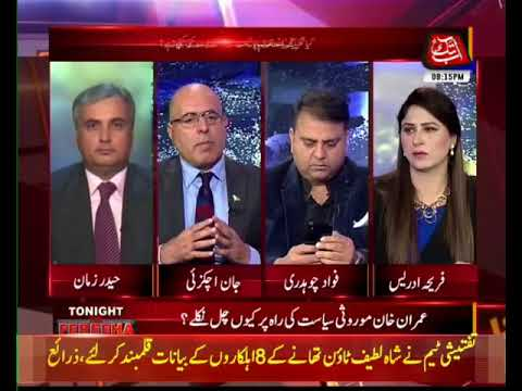 Tonight With Fereeha - Ep 728 – 19 January 2018