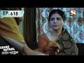 Crime Patrol - ক্রাইম প্যাট্রোল (Bengali) - Ep 618 - Baansuriwala -6th Feb, 2017