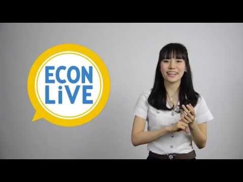 Econ Live+ [Special]: เจาะลึกรับตรงเศรษฐศาสตร์ อินเตอร์ จุฬาฯ EBA 2558
