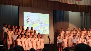 Canossa School (HK) graduation