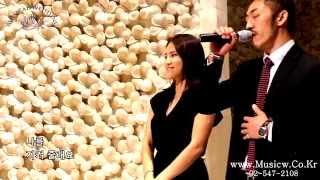 소름돋는 가창력, 퍼펙트한 결혼식 듀엣축가 - 사람 사랑