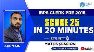IBPS CLERK PRE | Score 25 Marks In 20 Min | आग लगा दो  | Arun Sir | 6 PM