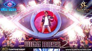 Big Boss 2 | Telugu | Grand Premier | Sumit Khetan Entertainment |