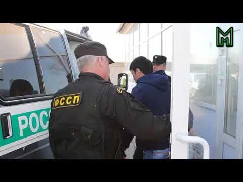 Порядок депортации в РФ