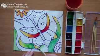 Бабочка акварелью. Урок для детей от 7 лет