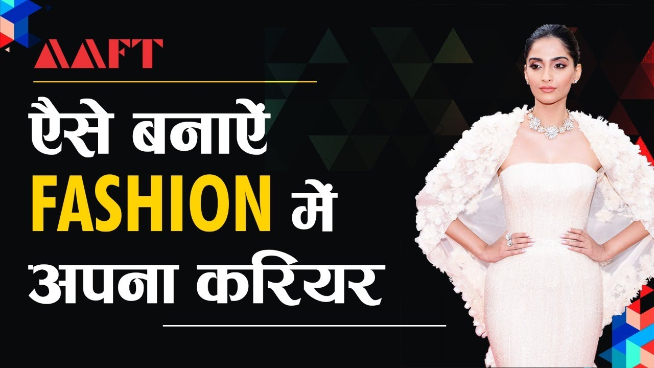 Want To Make Your Career In Fashion Designing Join Now Aaft University Call 18001026066 Youtube