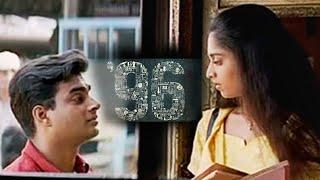 96 kaathale kaathale song | Alaippayuthe version
